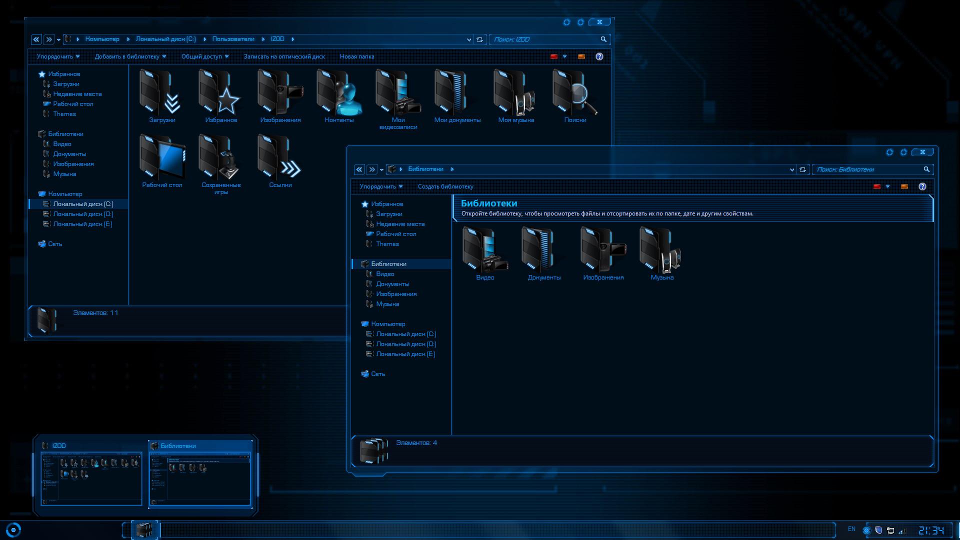 Jarvis Windows 7 Theme By Tornado
